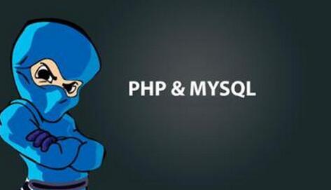 PHP培训心得总结 如何学好PHP语言