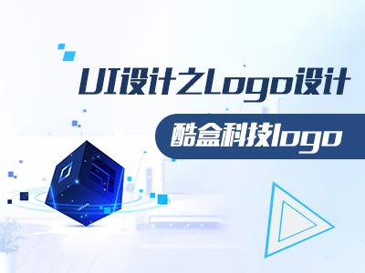 UI设计之Logo设计-酷盒科技logo