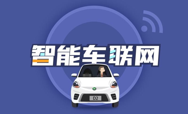 基于STM32-WiFi智能小車機器人開發實戰